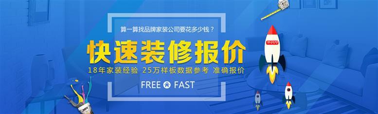 2018年郑州口碑装修公司十大排名(含价格)