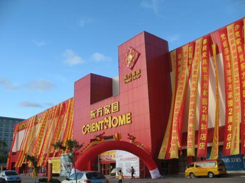 重庆大型建材批发市场有哪些_重庆建材批发市场地址
