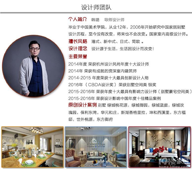 杭州顺晶国际设计怎么样_好不好?