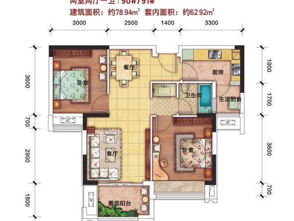 北碚比较好的楼盘有哪些_北碚蔡家楼盘装修设计案例作品