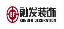 北京融发装饰公司