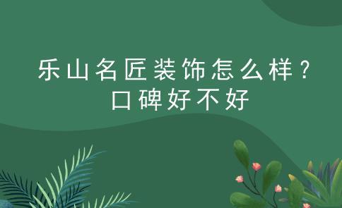 http://ls.zhuangku.com/gongsi/