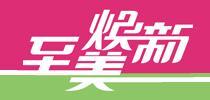 杭州至美焕新装饰好不好?杭州知名的旧房翻新公司