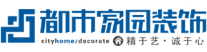 天津都市家园装饰