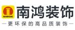 浙江南鸿章鱼直播间章鱼直播app官网
