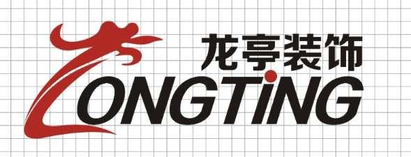 重庆龙亭装饰工程有限公司
