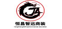 山西恒昌智远装饰的Logo
