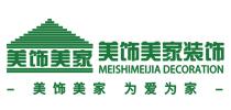 廣西美飾美家裝飾工程有限公司的Logo