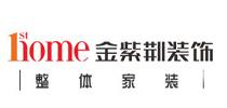 深圳金紫荆装饰工程有限公司