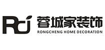 四川蓉城家裝飾工程有限公司的Logo