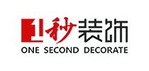遵義一秒家裝飾工程有限公司的Logo