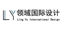 宁波领域装饰设计工程有限公司的Logo
