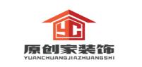 貴州原創家裝飾工程有限公司的Logo