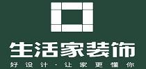 沈阳生活家家居有限公司的Logo