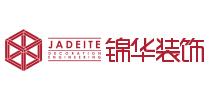 苏州锦华装饰工程有限公司