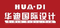 合肥华迪装饰工程有限公司的Logo