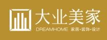 南京大業美家裝飾公司的Logo