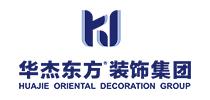 華杰東方裝飾集團黃島分公司的Logo