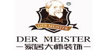 云南家居大師裝飾工程有限公司的Logo