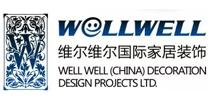 重庆维尔维尔章鱼直播间章鱼直播app官网设计工程有限责任公司