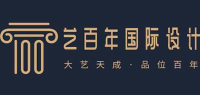 重庆艺百年装饰