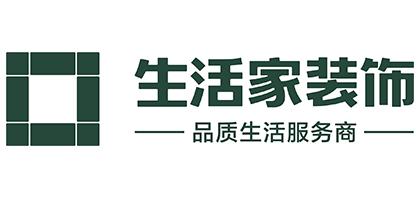 四川生活家家居集团有限公司西安分公司