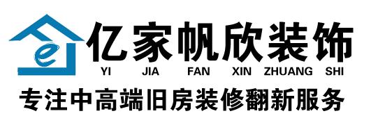 西安亿家帆欣章鱼直播间章鱼直播app官网(全翻)