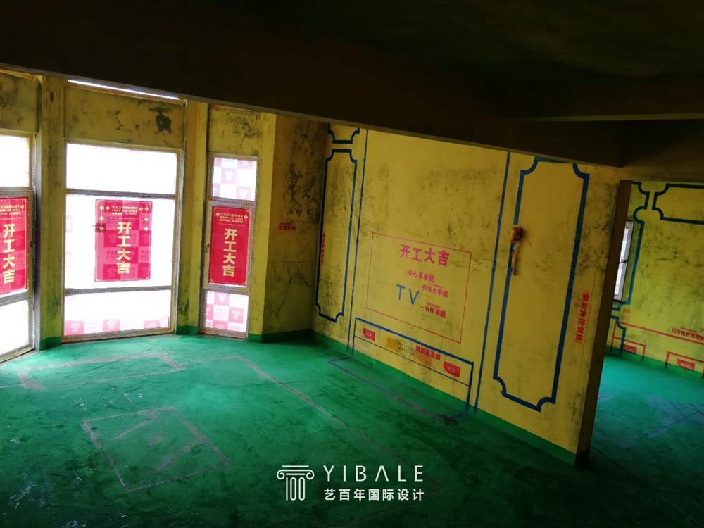 重庆艺百年装饰准备阶段
