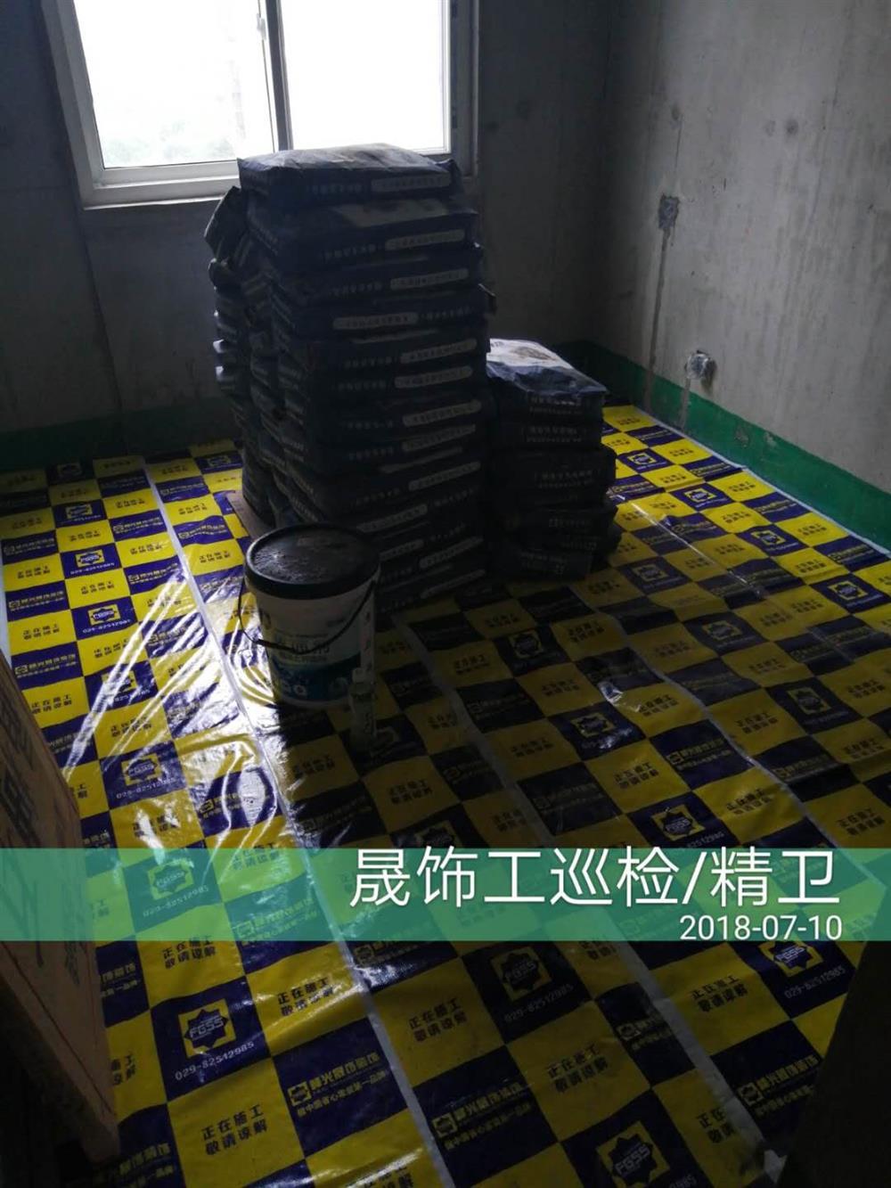 峰光晟饰准备阶段