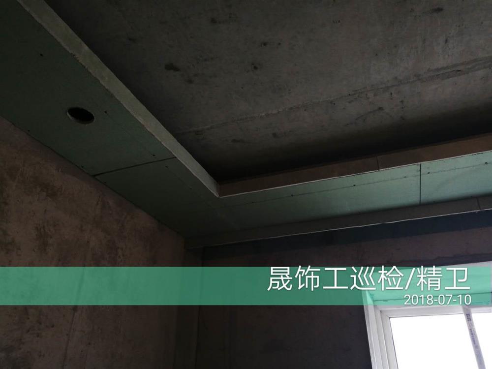 峰光晟饰木工阶段