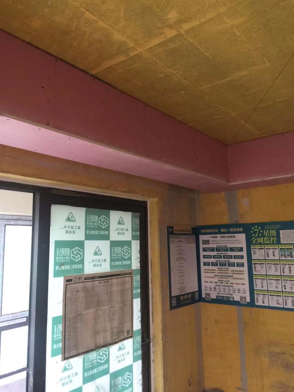 杭州恒彩装饰木工阶段