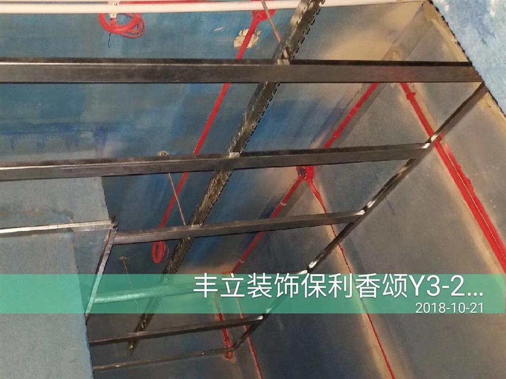 武汉丰立装饰木工阶段
