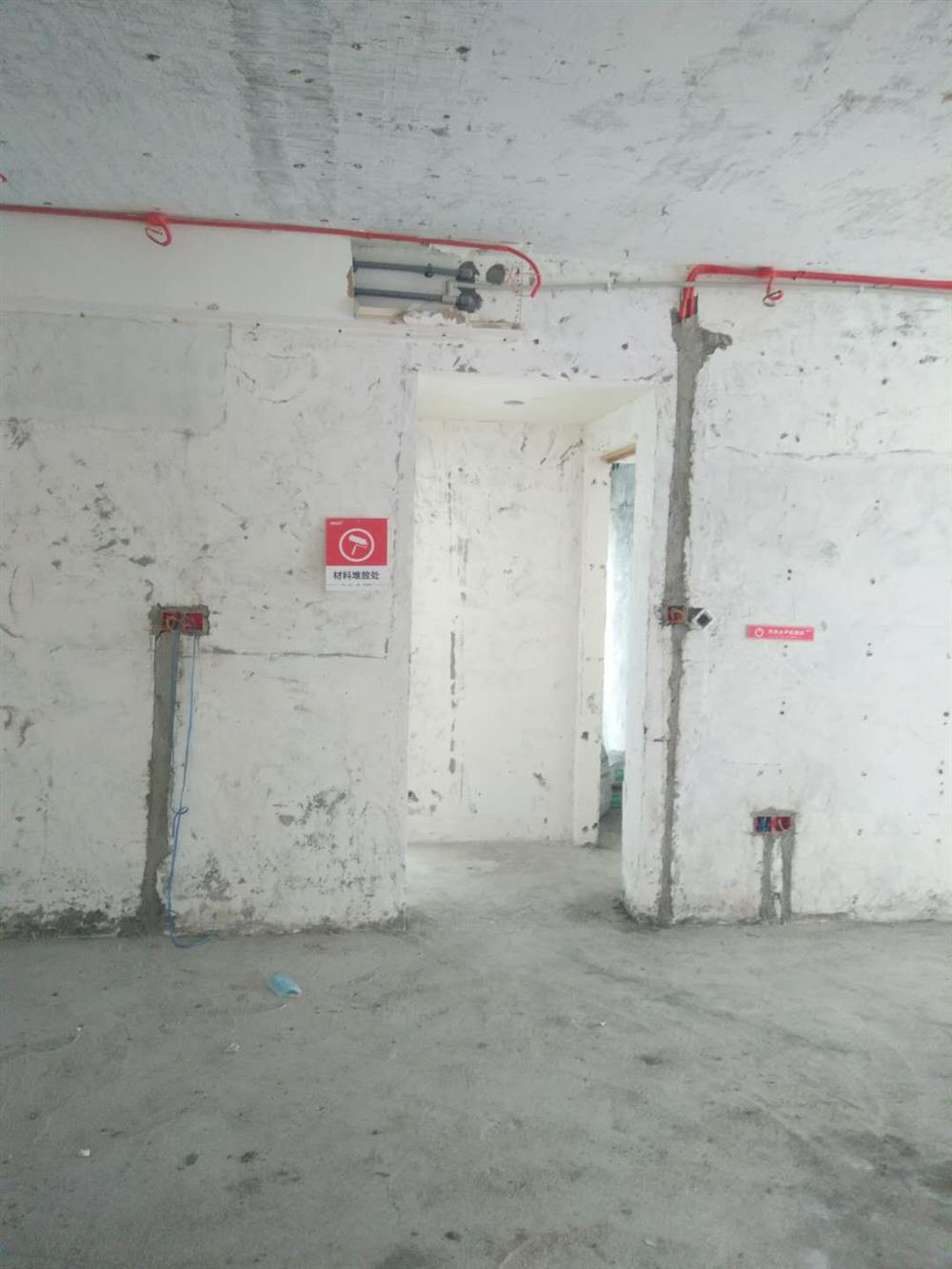 宽度空间装饰泥瓦阶段