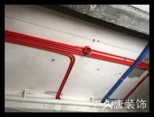 上海久唐装潢准备阶段