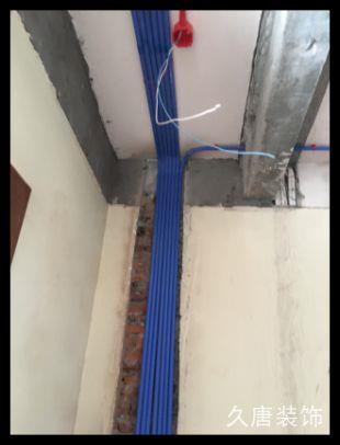 上海久唐装潢水电阶段