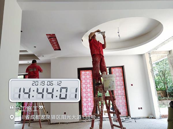 成都华森装饰油漆阶段