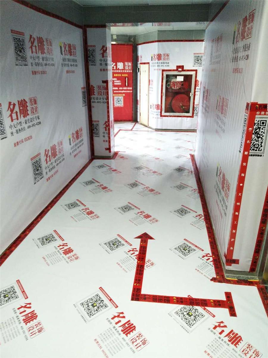 深圳名雕装饰准备阶段
