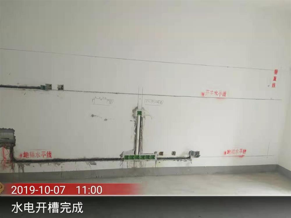 枣庄城市人家装饰水电阶段