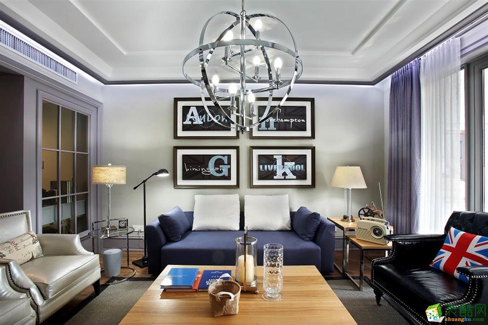 混搭风格106平米三室两厅装修实景案例图--鑫佰利装饰
