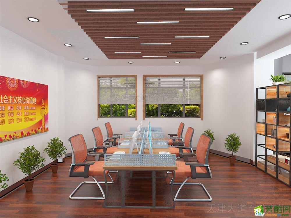 天津海豚大厦办公室装修―天津大道至简装饰