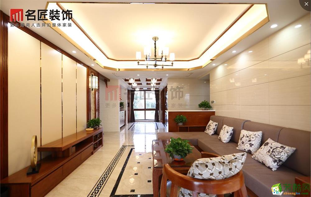 武汉名匠装饰―新长江香榭东沙103方新中式风格三室两厅