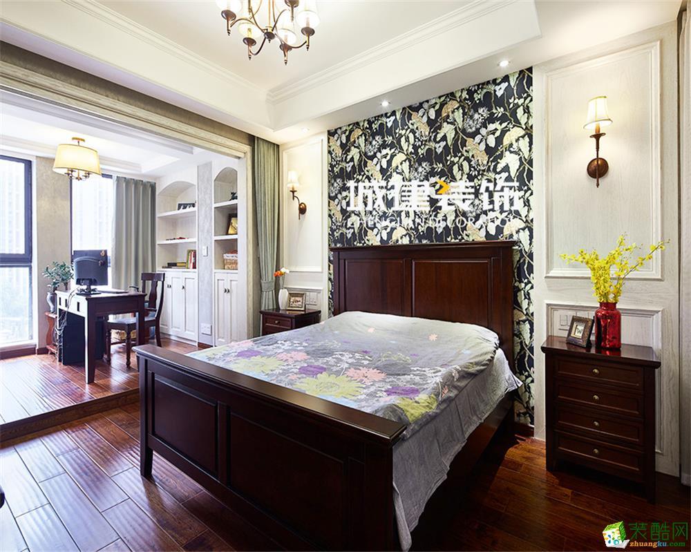 城建装饰―阳光国际169方美式风格大宅装修