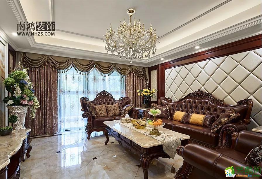 客厅   南鸿装饰 悦麒美寓  四居 160方 欧式风格