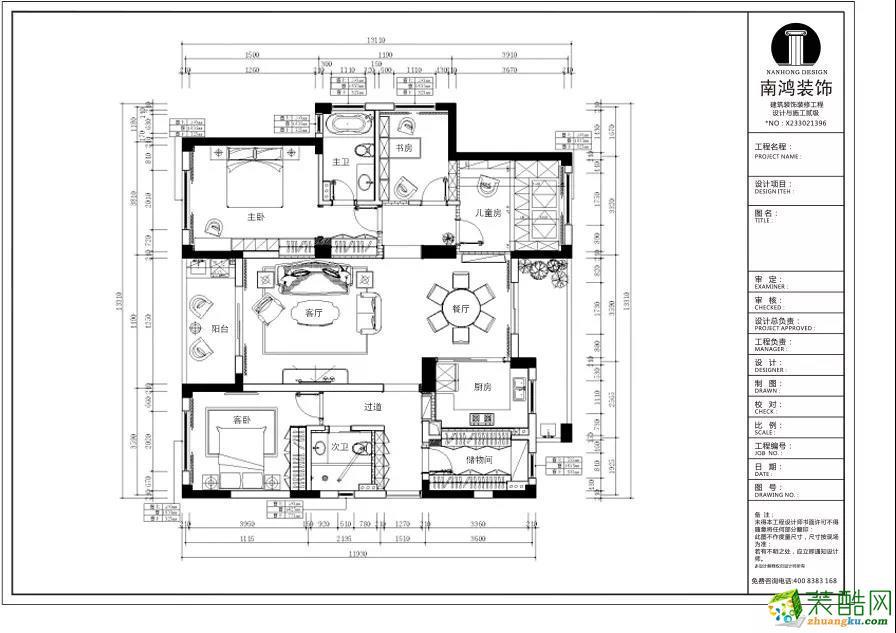 外观   南鸿装饰 悦麒美寓  四居 160方 欧式风格