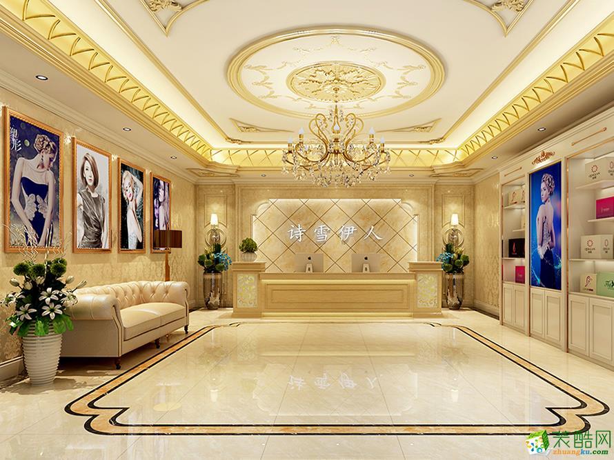 >> 『西安欧浓装饰』260平米欧式风格美容院装修设计方案