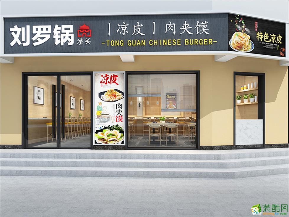 『西安歐濃裝飾』76平米現代風格快餐店裝修設計方案