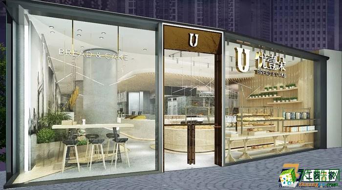 西安时尚面包店装修设计图
