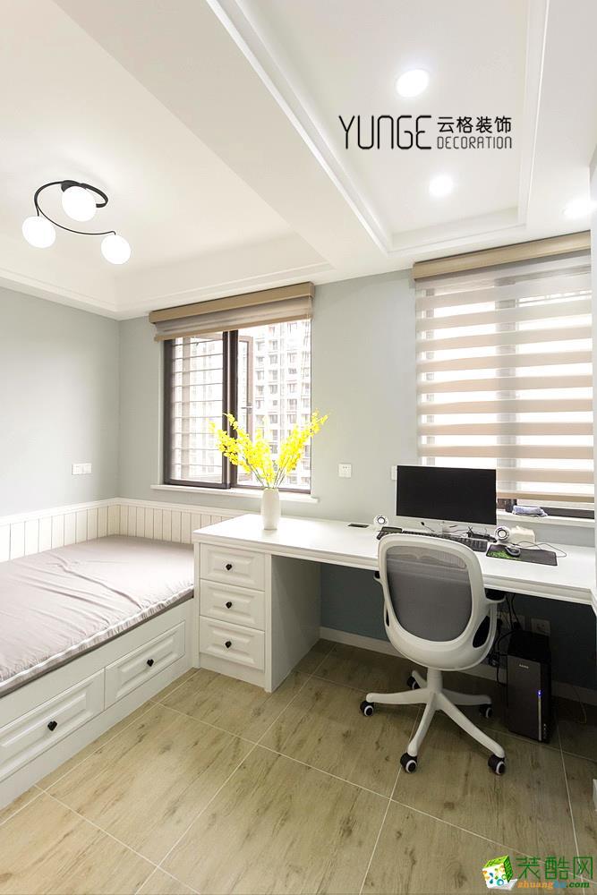 书房  云格装饰―英特学府92方北欧风格三室一厅装修效果图