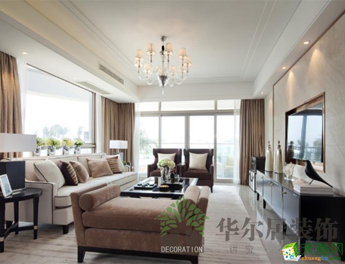 华尔居装饰―138方宜家风格三室两厅装修