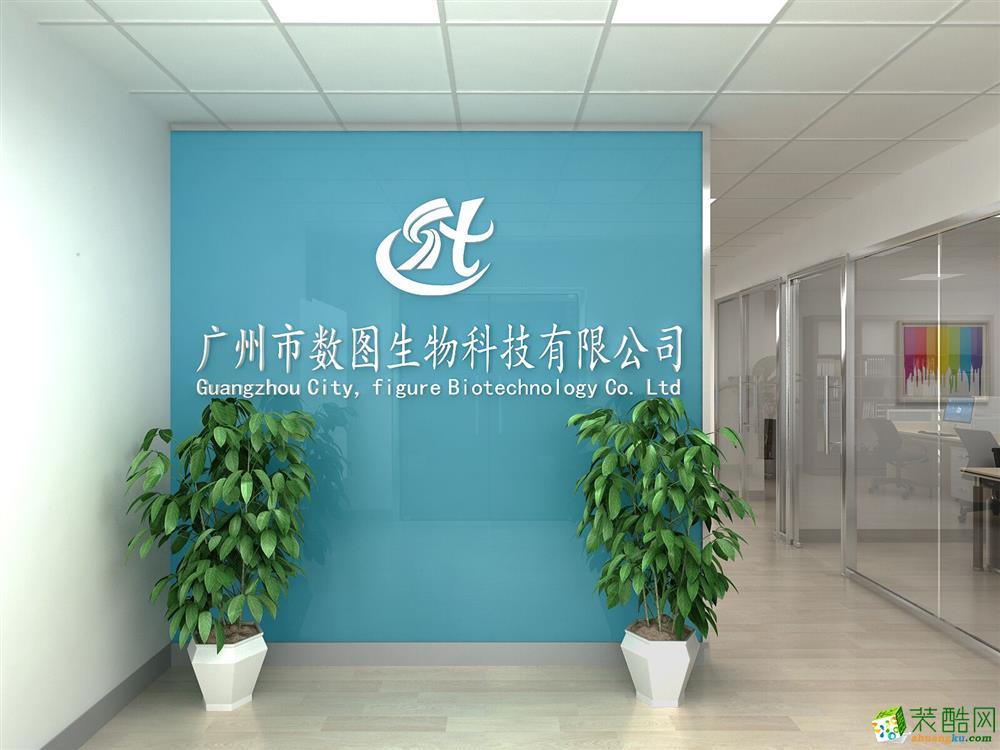 广州市数图生物科技有限公司